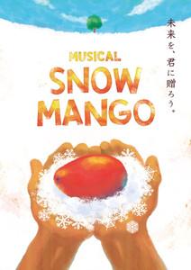 Thumbnail_snowmango